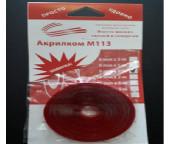 Акриловая лента Acrylcom М113 0,8мм*6мм*5м