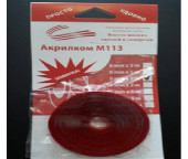 Акриловая лента Acrylcom М113 0,8мм*9мм*5м
